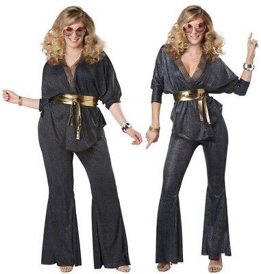 Disco Dancer Costume 70s Saturday Night Fever Bell Bottom Pant Hustle Studio (Belle Dance Kostüm)