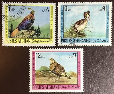 Afghanistan 1973 Birds MH & FU