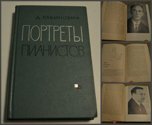 1962 Neuhaus Richter Igumnov Ginzburg Gilels Pianists Russia Moscow Conservatory