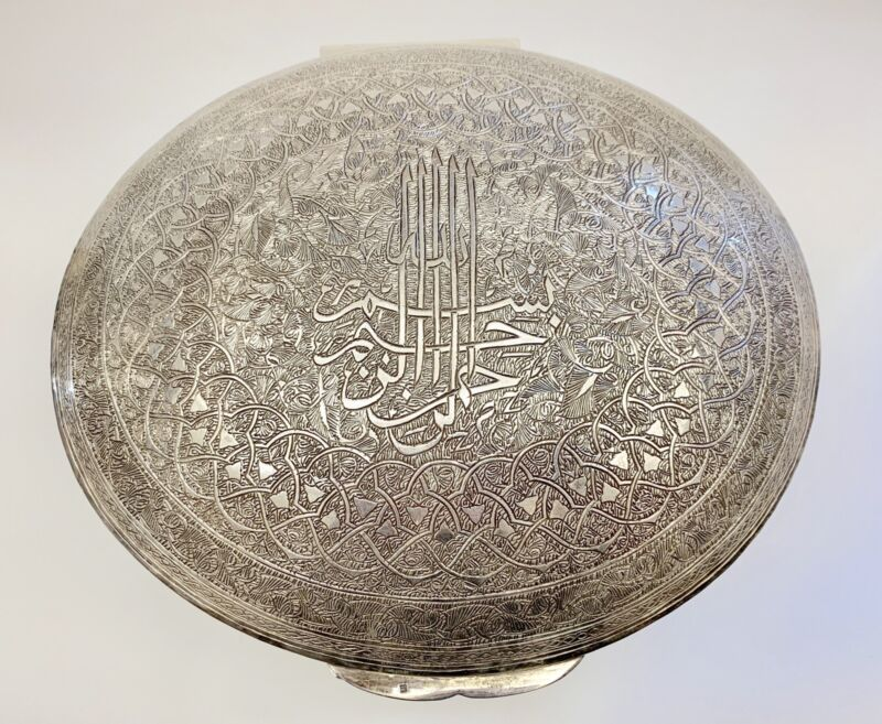 FINE ANTIQUE EGYPTIAN ISLAMIC SILVER BOX ENGRAVED BISMILAH AL RAHMAN AL RAHIM