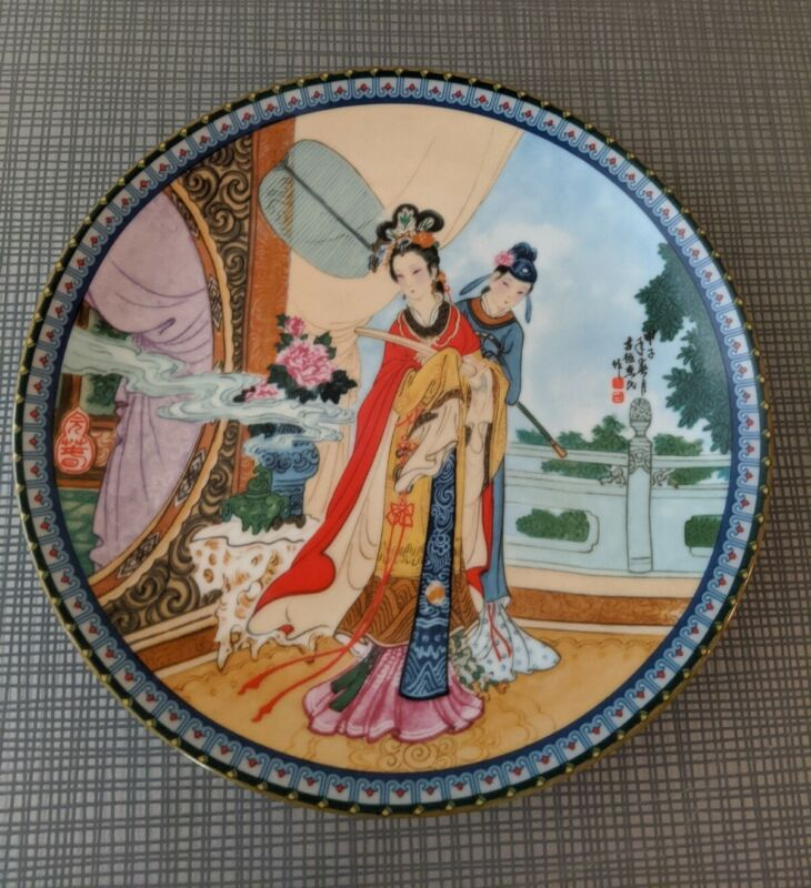 Imperial Jingdezhen Porcelain Collector Plate dated 1986 Geisha Fanning