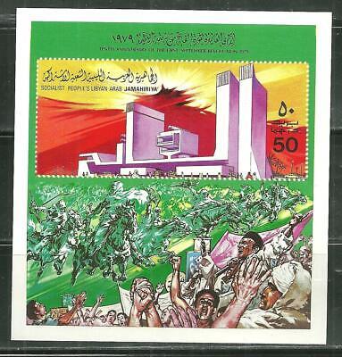 LIBYA 826 MNH SOUVENIR SHEET SEPT. 1ST REVOLUTION 10TH ANNIVERSARY