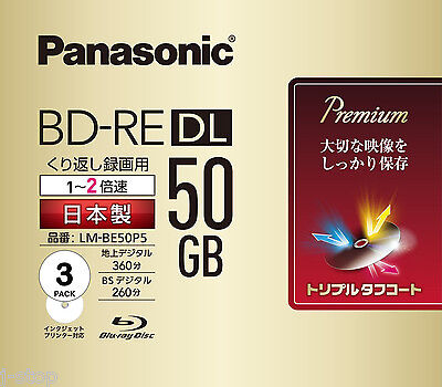 3 Panasonic Bluray Rewritable Disc 50GB BD-RE DL 2x Speed Inkjet Printable Disk
