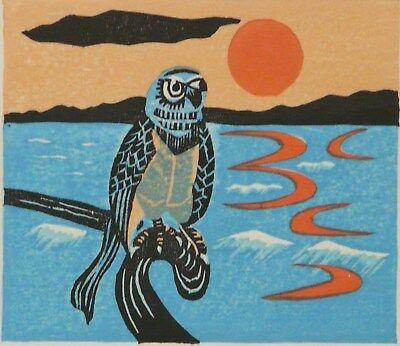 JAPANESE WOODBLOCK PRINT OWL FULL MOON  by OHNISHI KOZA