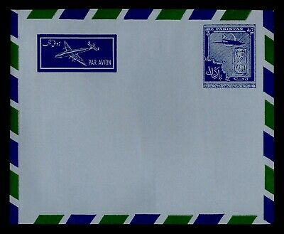 DR WHO PAKISTAN AIRMAIL STATIONERY UNUSED C242673