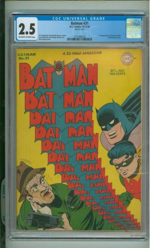 Batman #31 CGC 2.5 Origin & 1st App Of Punch And Judy 1945