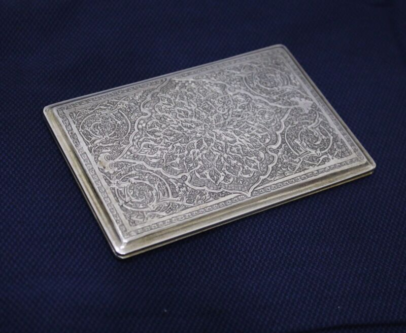 ANTIQUE SILVER  PERSIAN ISLAMIC HANDCRAFTED SOLID CIGARETTE BOX CASE MARKED 84