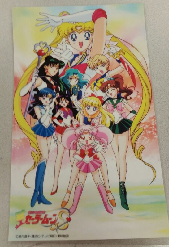 Sailor Moon S group poster 9.5x16.5 laminated.
