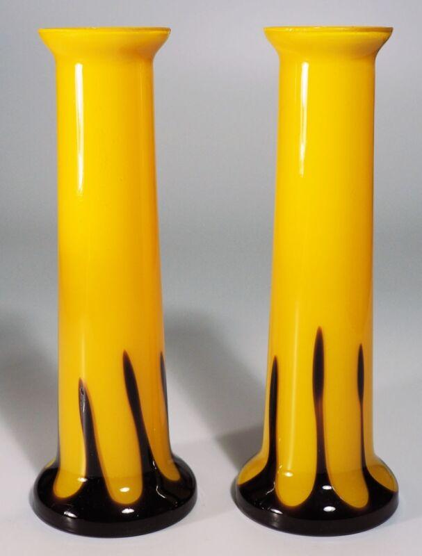 "KRALIK GLASSWORKS - Pair of Tango 10"" Vases - Yellow with Amethyst"