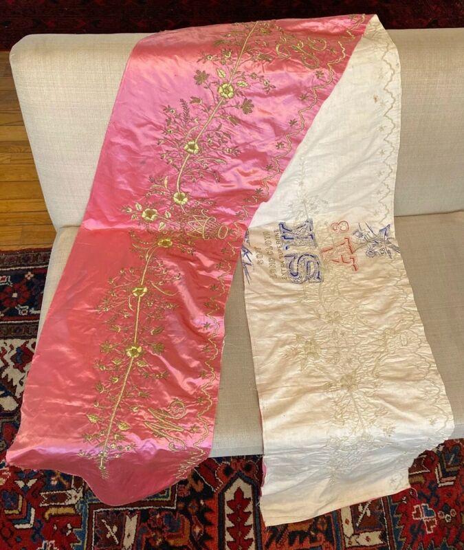Antique Silk Brocade Embroidered Gold Metallic Thread Floral Fabric Textile