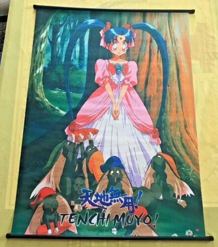 """Vtg 1992-2000 AIC Pioneer Tenchi Muyo Fabric Cloth Poster 31""""x43"""" RARE"""