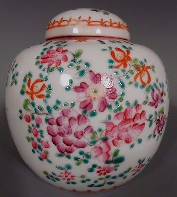 China Chinese Porcelain Famille Rose Floral Decor Lidded Vase ca. early 20th c.