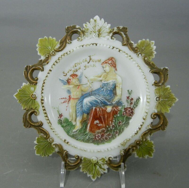 Victorian MILK GLASS Souvenir Plate, Cupid, Souvenir of New York