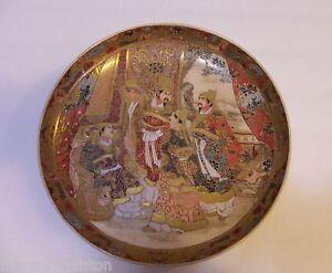 Japanese Satsuma Scholar Charger Plate Gold Gilded Gilt