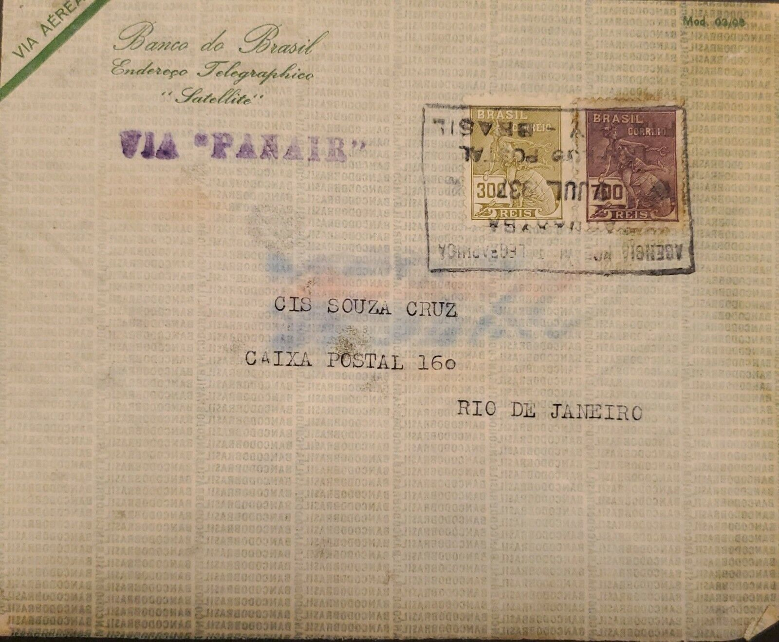 A 1937, BRAZIL, PANAIR, SHIPPED TO RIO DE JANEIRO, AIRMAIL, COMMERCE STAMPS - $25.00