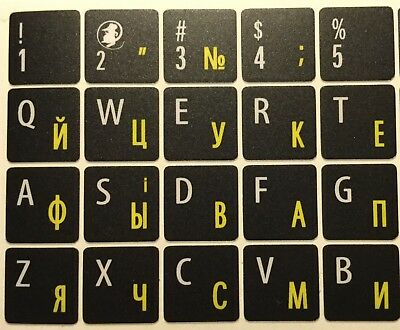 RUSSIAN LETTERS KEYBOARD BLACK STICKERS ( YELLOW ) + ENGLISH AUSSIE STOCK