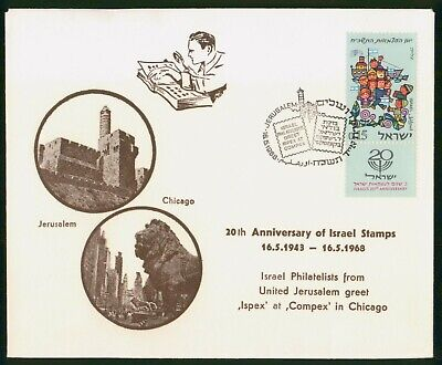 MayfairStamps Cover 1968 20th Anniversary Postage Stamps Israel 1968 wwo74441