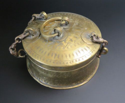 Antique Anglo Indian Hand Wrought Circular Chain Hinged BRASS BOX