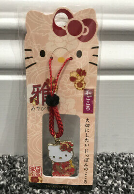 Sanrio Hello Kitty Japanese Style Courtly Key Chain Strap Accessory from Japan