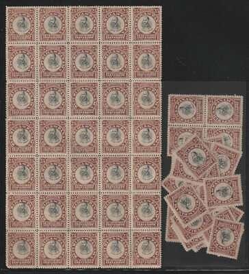 D2560: (70) Panama #192 Mint, Vignette Shift; CV $245