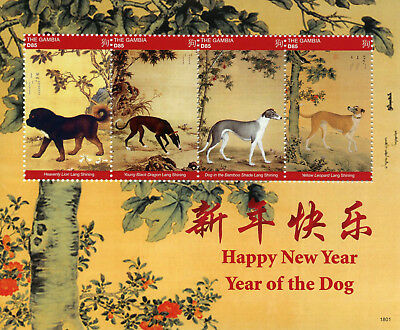 Gambia 2018 MNH Year of Dog Lang Shining 4v M/S I Chinese Lunar New Year Stamps