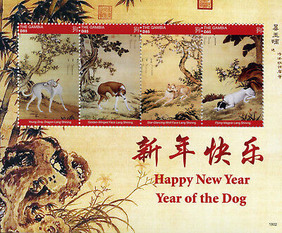 Gambia 2018 MNH Year of Dog Lang Shining 4v M/S II Chinese Lunar New Year Stamps