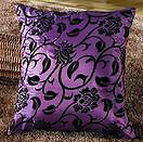 New- Satiny Floral Decorative Throw Pillow Covers-18 x 18 inch.