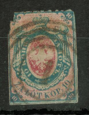 Poland Kingdom Fi. 1, Mi. 1, polish First Stamp #4950