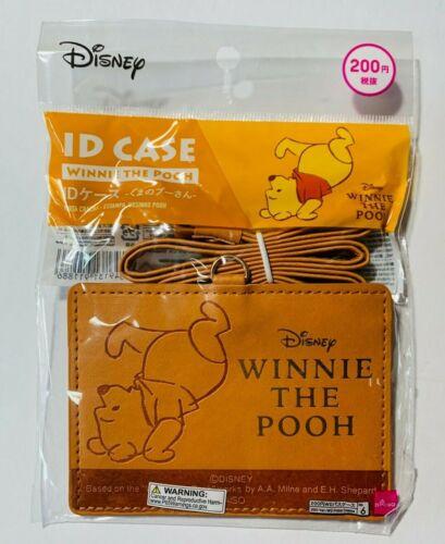 Daiso Disney WINNIE THE POOH ID PASS CASE LANYARD (Brown) - New *US Seller*