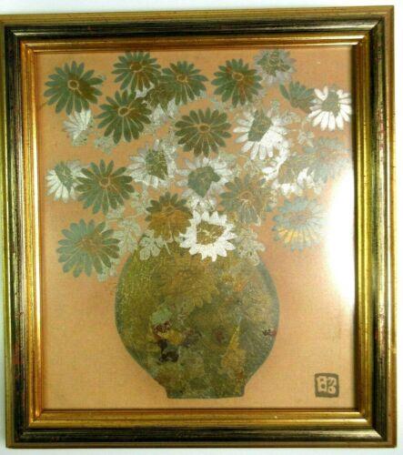 Vintage Tokyo Japan Framed Wood Print Gold Silver Bronze Daisies MCM Wall Art