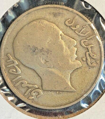 Iraq 1933  50 fils KM 100