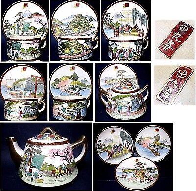 16pc~Multi Scene Satsuma Shimazu Crest Handpainted Teapot Sugar Tea Cup Saucer