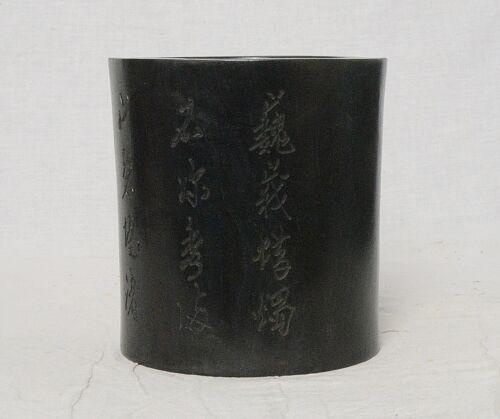 Chinese  Carved  Hard  Wood  Brush  Holder      M3729