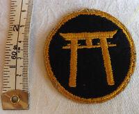 Military America Us Ryukus Command Forces Overseas Cloth Badge (1403) -  - ebay.co.uk