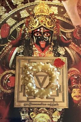 Extreme Power Maha Kali Darshan Occult Yantra With Secret Roots - Energized