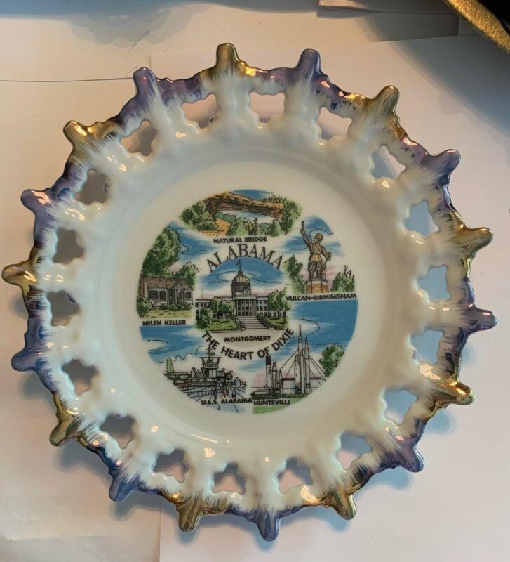 "Vintage Alabama State Souvenir Plate, 7 1/4"""