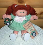 Cabbage Patch 15th Anniversary