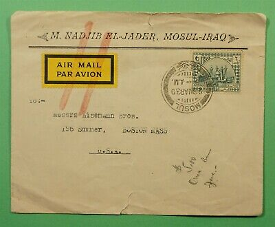 DR WHO 1930 IRAQ MOSUL AIRMAIL TO USA C243016