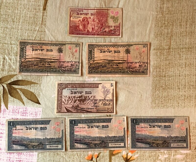 ISRAEL | OLD BANKNOTES 1955 | 7 NOTES | VF TO XF Condition