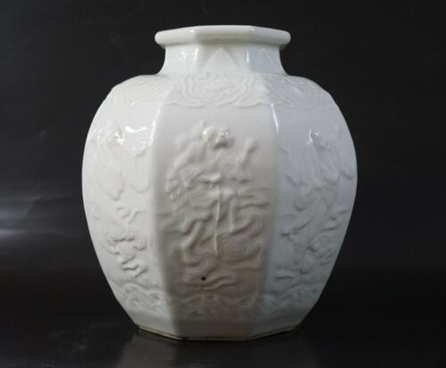 Old Chinese white glazed jar markd in bottom