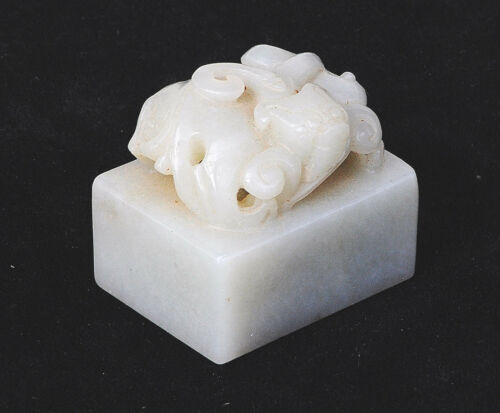 Nice  Hand  Carved  Chinese  Jade  Seal   J3