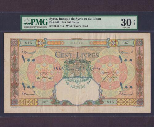 Lebanon 100 Livres 1949 P-67 * PMG 30 VF net * Very Rare *