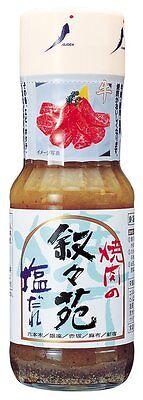 JOJOEN Yakiniku No Tare Source Salt BBQ 217g Tokyo from JAPAN