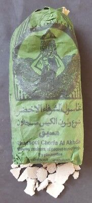 RHASSOUL / GHASSOUL MOROCCAN CLAY FOR HAIR BODY FACE - ORGANIC - ECOCERT - 80g