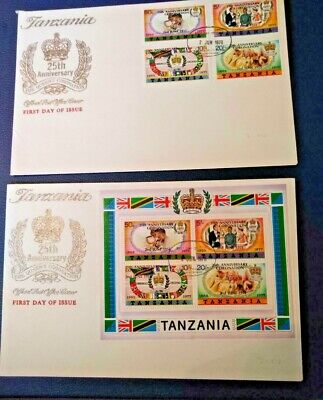 Tanzania Stamps 1978 25th Anniversary of the Coronation on 2 First Day Covers