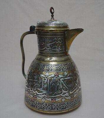 Antique Mamluk Revival Cairoware: Silver & Copper Overlay Brass COFFEE POT segunda mano  Embacar hacia Argentina