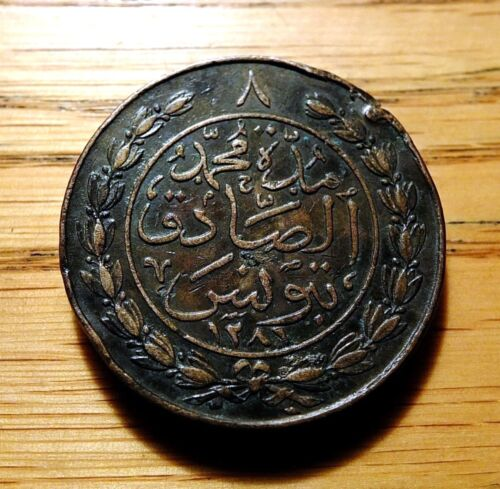 AFRICA - TUNISIA, AH1281-1865AD - 8 KHARUB MUHAMMAD III, CUT IN RIM KM#159 TKEM