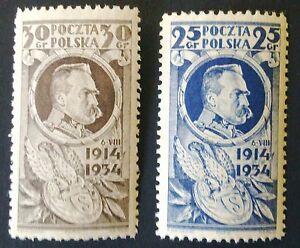 POLAND STAMPS MNH Fi266-67 Sc282-83 Mi287-88-Polish Legion Pilsudski, 1934,clean - Reda, Polska - POLAND STAMPS MNH Fi266-67 Sc282-83 Mi287-88-Polish Legion Pilsudski, 1934,clean - Reda, Polska