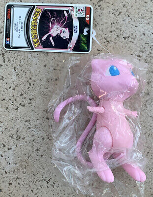 Tomy Auldey Pokemon Figure MEW  4.5 Inches Tall PVC 1998 Vintage Rare