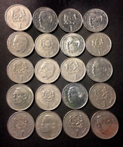 Old Morocco Coin Lot - DIRHAM - 20 Uncommon Type Coins - FREE SHIPPING